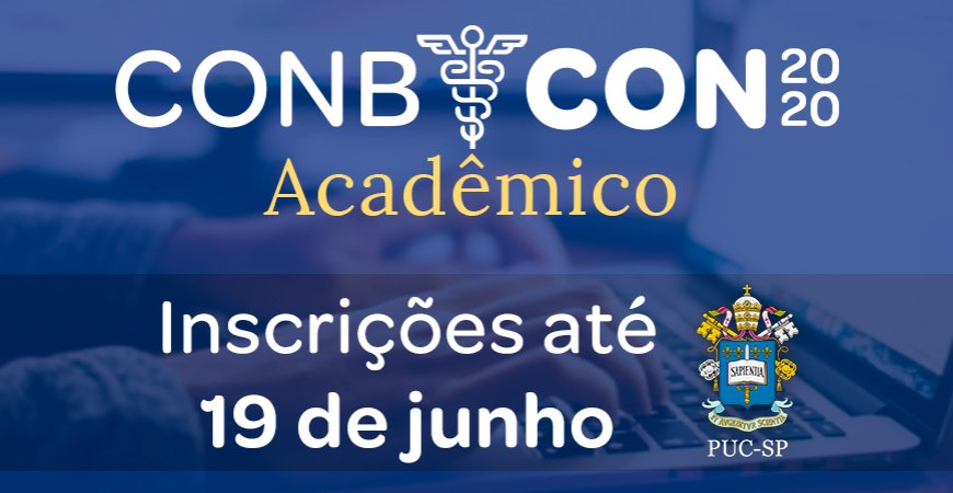 Conbcon Acadêmico debate as mudanças e oportunidades do universo educacional