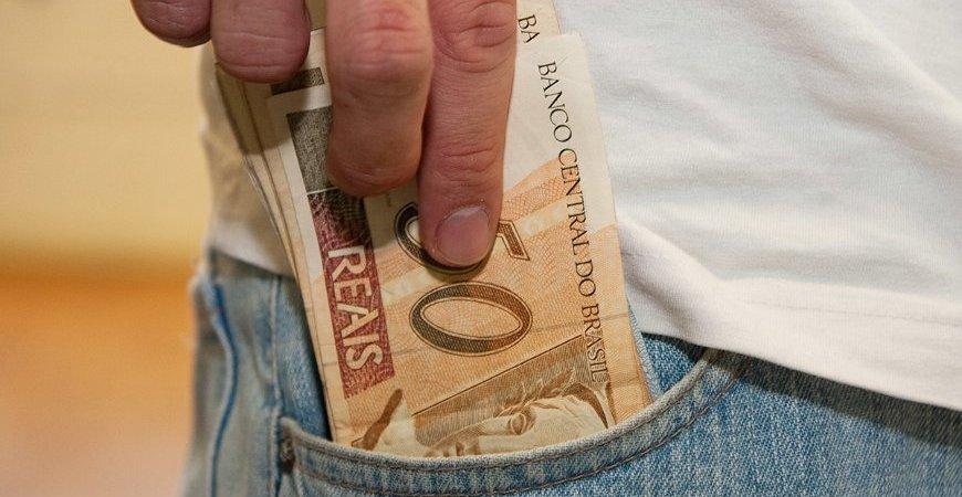 Senado analisa custear Auxílio Emergencial até dezembro com lucro do BC